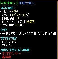 RedStone 14.05.20[23]