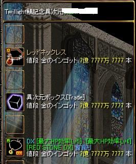 RedStone 14.05.20[24]