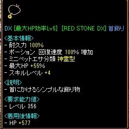 RedStone 14.05.20[25]