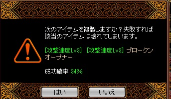 RedStone 14.05.23[00]