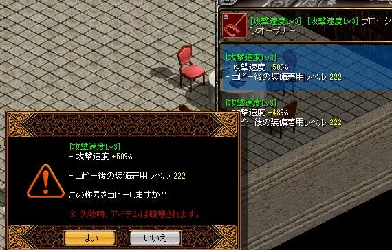 RedStone 14.05.23[02]