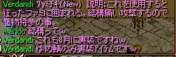 RedStone 14.05.24[01]