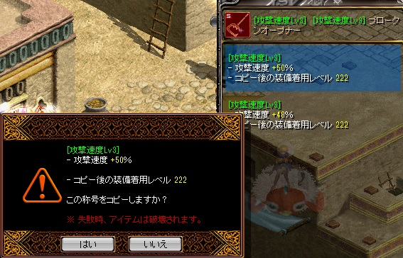 RedStone 14.05.29[03]