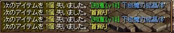 RedStone 14.05.30[01]