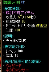 RedStone 14.05.30[02]