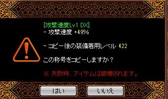 RedStone 14.05.30[04]