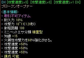 RedStone 14.05.30[08]