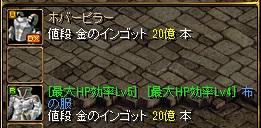 RedStone 14.05.30[29]