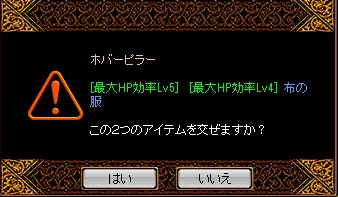 RedStone 14.05.30[30]