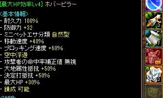 RedStone 14.05.30[31]