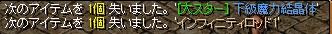 RedStone 14.06.01[07]