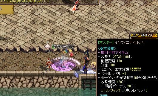 RedStone 14.06.01[08]