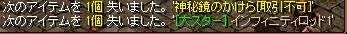 RedStone 14.06.01[10]