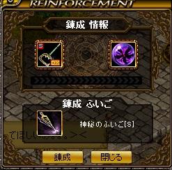 RedStone 14.06.04[02]