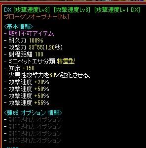 RedStone 14.06.04[04]