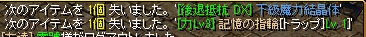 RedStone 14.06.03[23]