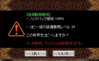 RedStone 14.06.03[24]