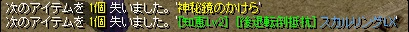 RedStone 14.06.05[01]