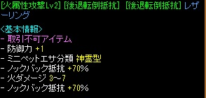 RedStone 14.06.06[08]