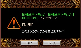 RedStone 14.06.06[01]