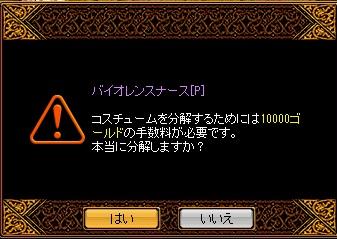 RedStone 14.06.17[04]