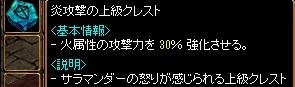 RedStone 14.06.17[05]