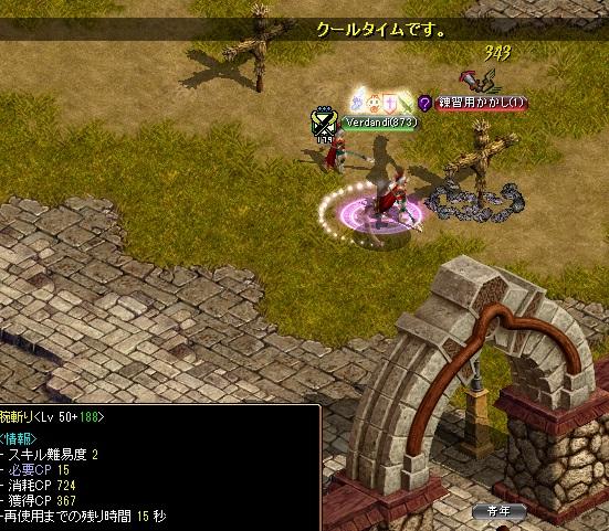 RedStone 14.06.17[00]