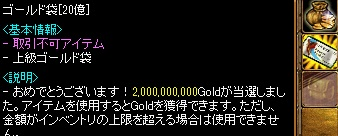 RedStone 14.06.26[01]