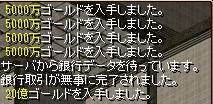 RedStone 14.06.26[02]
