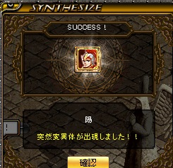 RedStone 14.06.26[03]