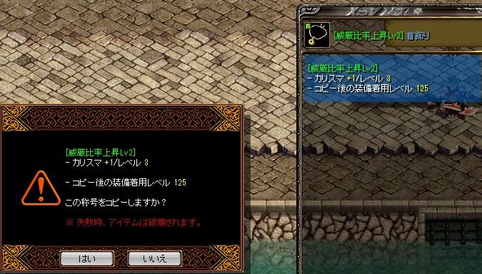 RedStone 14.06.28[00]