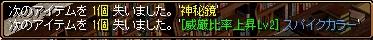 RedStone 14.06.28[03]