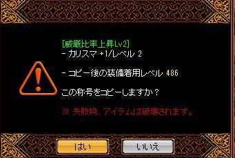 RedStone 14.06.28[04]