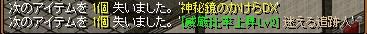 RedStone 14.06.28[06]
