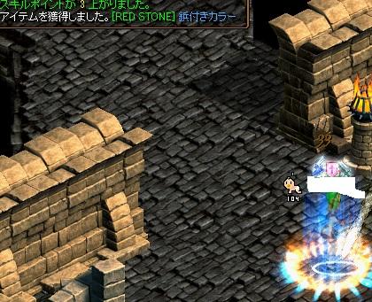 RedStone 14.08.02[02]