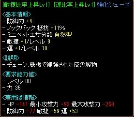 RedStone 14.08.20[05]