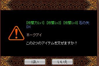 RedStone 14.09.01[01]