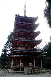 海住山寺の5重の塔