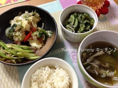 ある日の夕食20140621