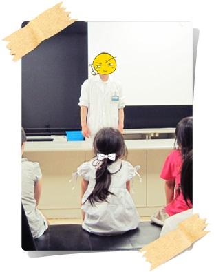 2014.5科学センター②