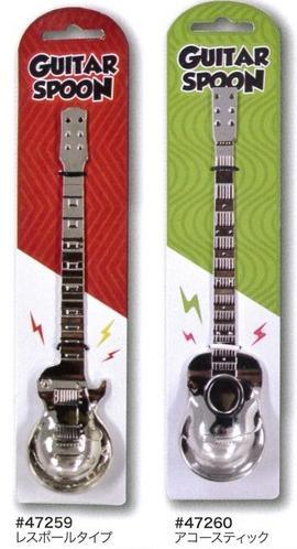ギター03