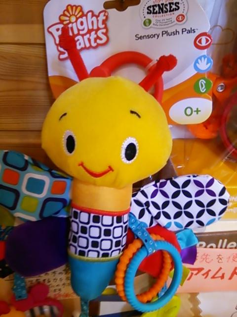 おもちゃ05DSC_1009 (2)