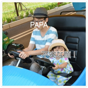 PhotoGrid_1401803116117.jpg