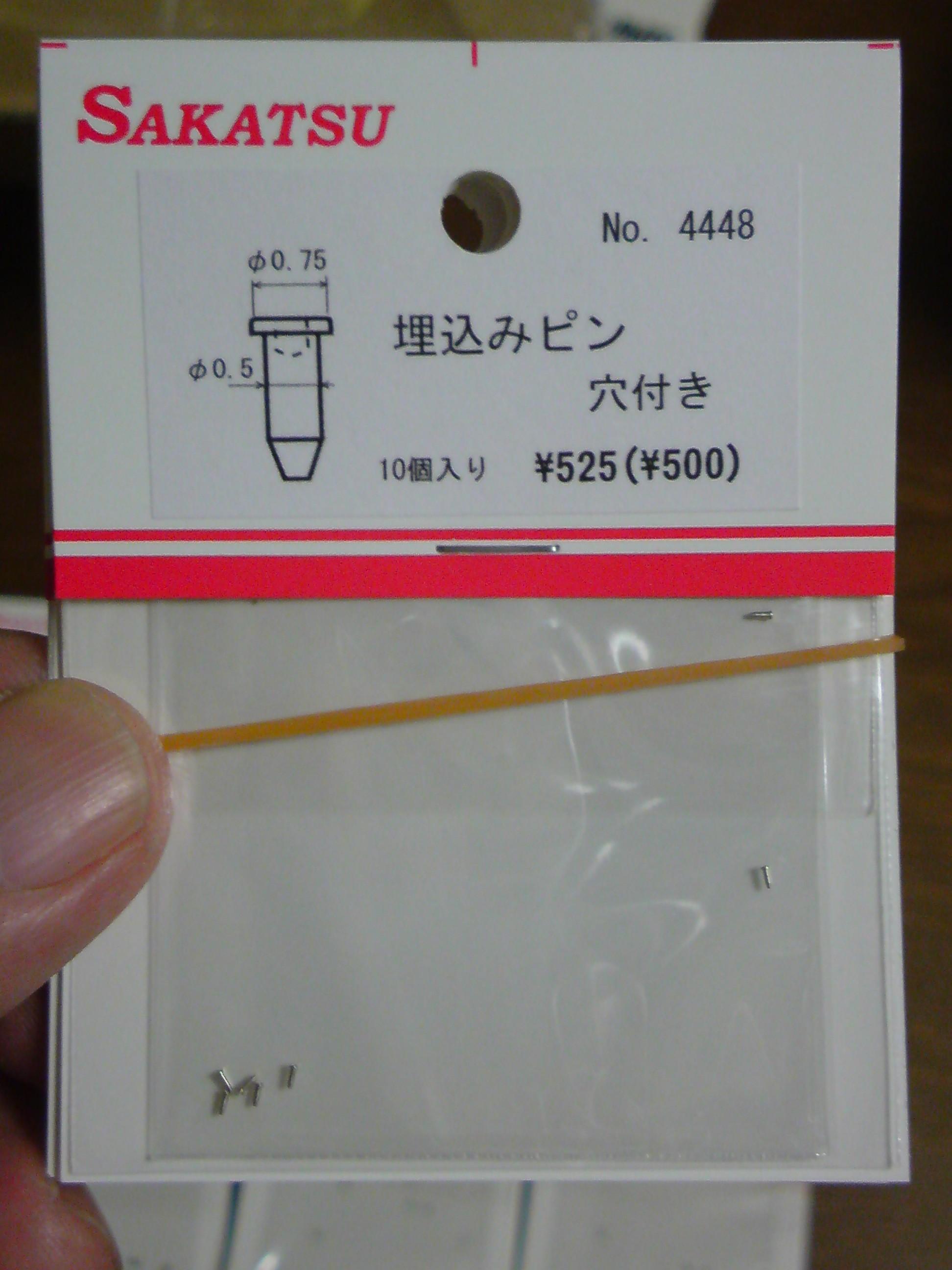 DSB10432.jpg