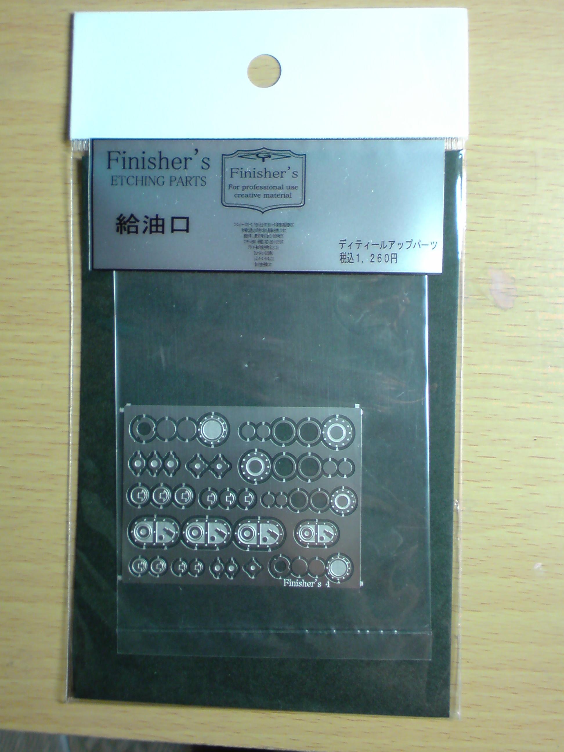 DSC00106.jpg