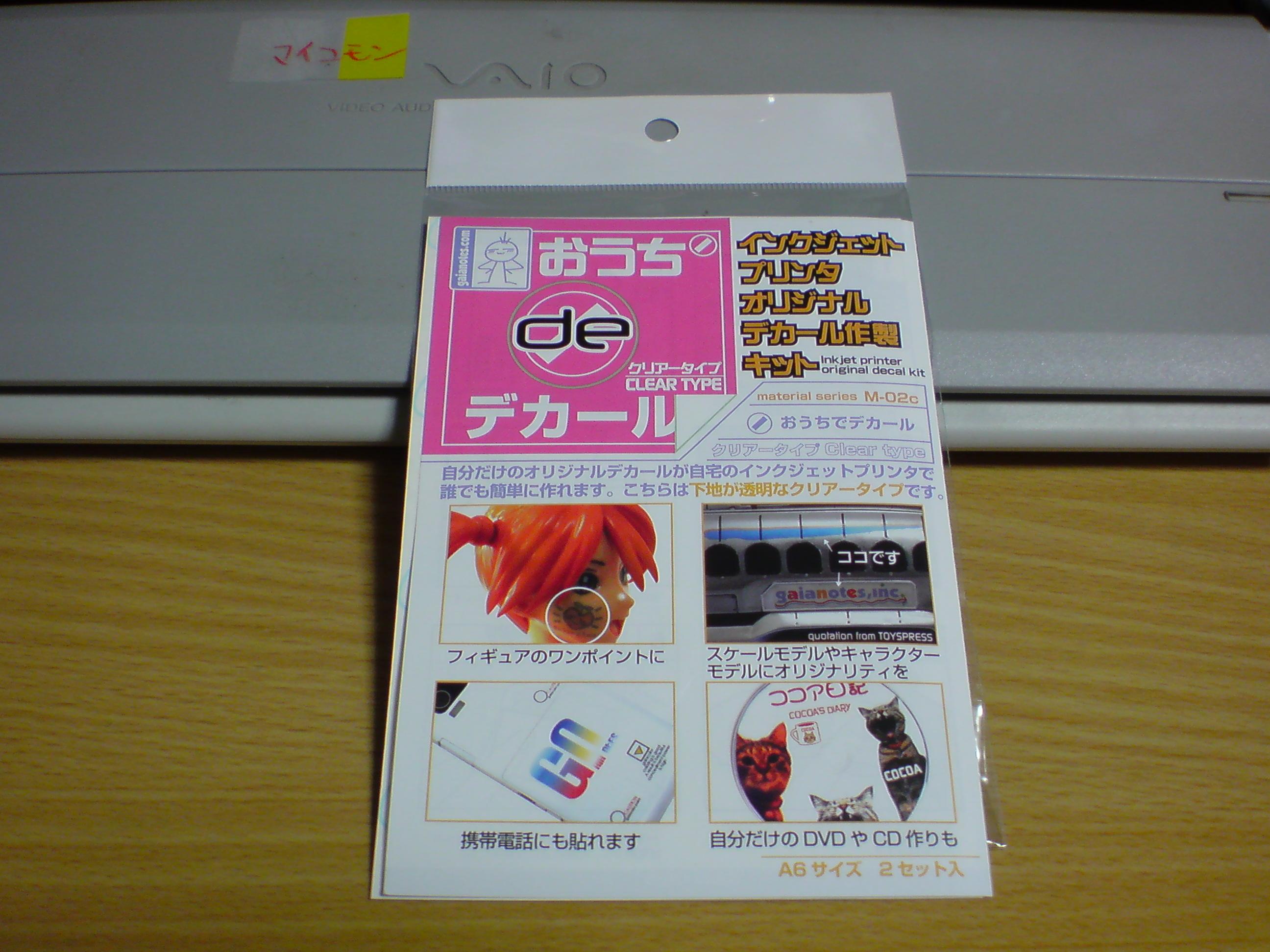 DSC01000.jpg