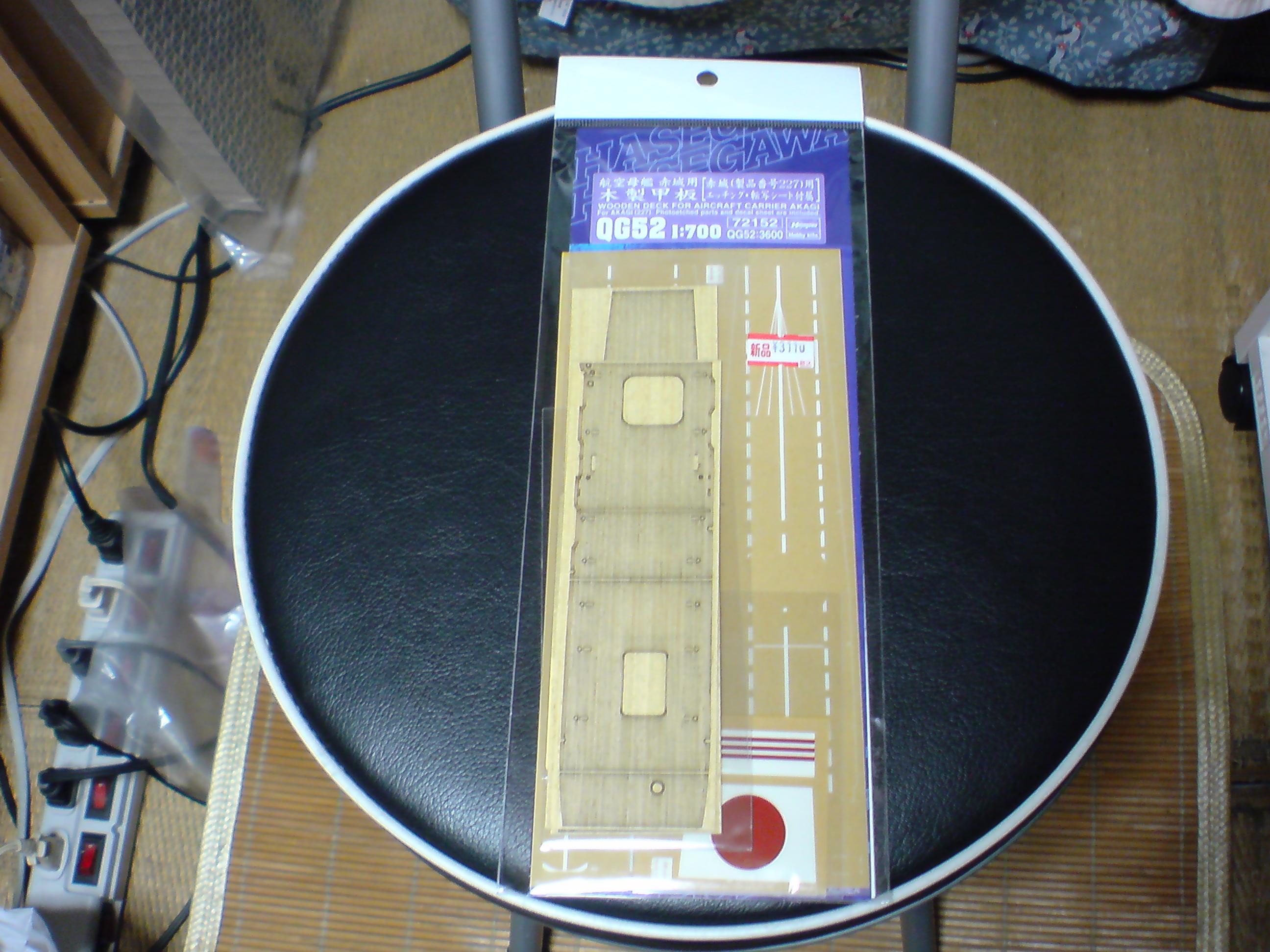 DSC02896.jpg