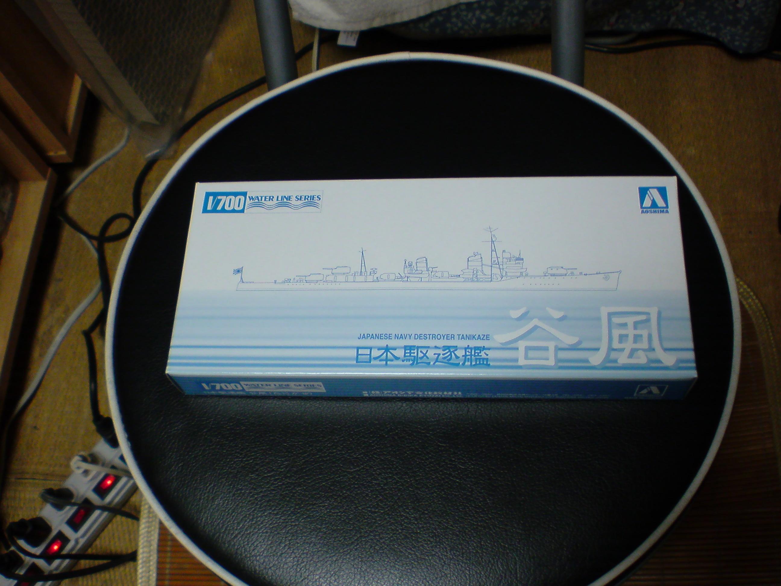 DSC02967.jpg