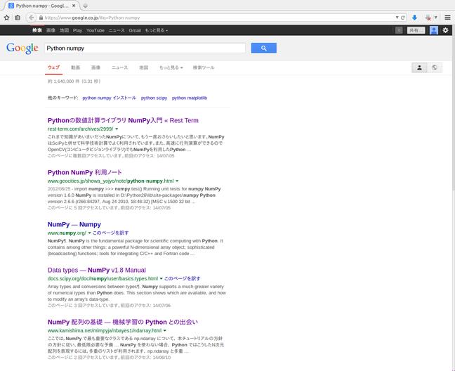 Python numpy - Google 検索 - Mozilla Firefox_003