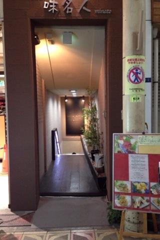 2014-02-21 味名人4